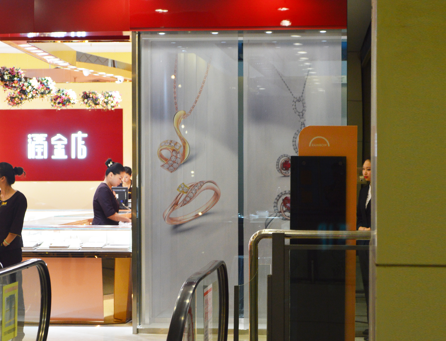 单孔透 - 深圳市梵迪广告设计有限公司